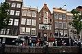 Amsterdam, Holland (Ank Kumar) 07.jpg