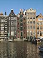 Amsterdam, June 2009 (4153852322).jpg