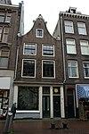 amsterdam - haarlemmerstraat 89