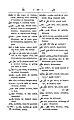 Anarabicenglish00camegoog-page-193.jpg