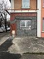 Ancienne boucherie Place d'Arménie (Saint-Maurice-de-Beynost).JPG