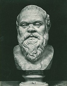 220px-Anderson%2C_Domenico_%281854-1938%29_-_n._23185_-_Socrate_%28Collezione_Farnese%29_-_Museo_Nazionale_di_Napoli.jpg