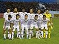 Ang Thong FC 2017.jpg