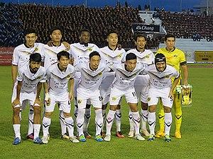 Angthong F.C. - Ang Thong in 2017