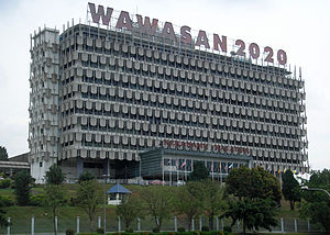 Angkasapuri - The Angkasapuri building is prominently erected atop Bukit Putra, close to the Kerinchi stretch of the Federal Highway (Federal Route 2).