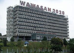 1968 in Malaysia - The Angkasapuri building in Kuala Lumpur.