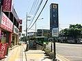 Ansim-Hyeoksindosi-Cheombokdanji-station 20140502 114115.jpg