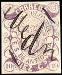 Antioquia 1869 10c Sc8 used.jpg
