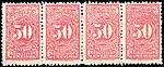 Antioquia 1903-04 50c Sc151 strip of four.jpg