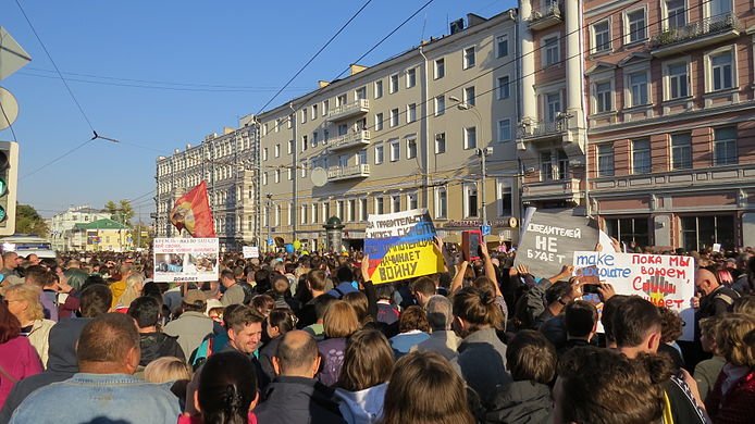 Antiwar march in Moscow 2014-09-21 1847.jpg