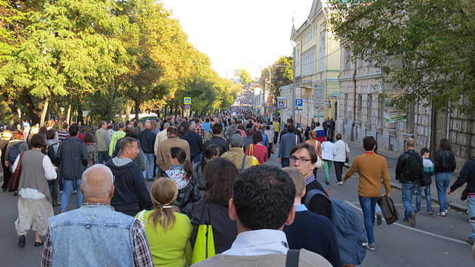 Antiwar march in Moscow 2014-09-21 1948.jpg