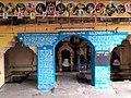 Apathsahayeswarar temple, Aduthurai (2).jpg