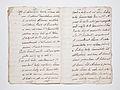 Archivio Pietro Pensa - Esino, C Atti della comunità, 058.jpg