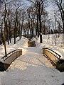 Arkadia Park - panoramio.jpg