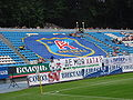 Arsenal Kyiv Banner 2007.jpg