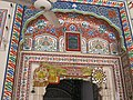 Art on the wall - Shrine of Hazrat Muhammad Suleman Taunsvi.jpg