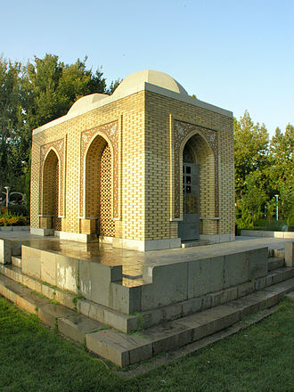 Arthur Upham Pope - Mausoleum of Arthur Pope and his wife Phyllis Ackerman in Isfahan