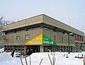 Asahikawa River Fun Museum 1.JPG