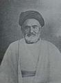 Ashraf-Al-Din Hosseini Gilani.png