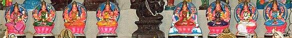 Ashta- Lakshmi