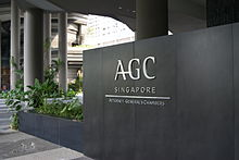 Attorney-General's Chambers sign, One Upper Pickering, Singapore - 20120327.jpg