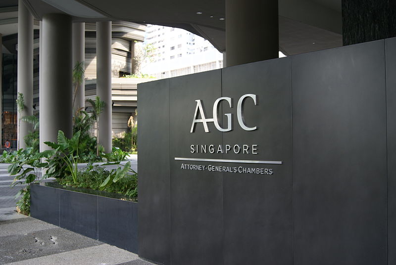 File:Attorney-General's Chambers sign, One Upper Pickering, Singapore - 20120327.jpg
