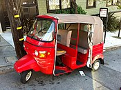 Auto Rickshaw in San Francisco.jpg