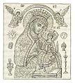 BARTHOLDY pg421 Ikonenmalerei in den Kirchen und Kapellen.jpg
