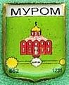 Badge Муром.jpg