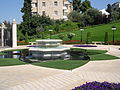 Baha'i Fountain (2895902895).jpg