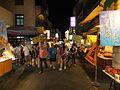 Bali Night Market 20120722.JPG