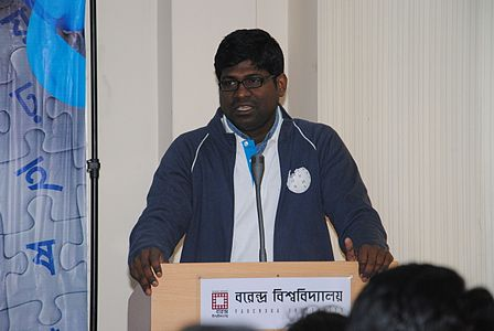 Bangla Wikipedia Workshop at Barendra University (18).jpg