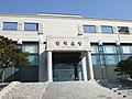 Bank of Korea Changwon.jpg