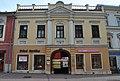 Banská Bystrica - Dolná ulica č. 7.JPG
