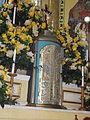 Basílica de São Francisco das Chagas (Canindé) 035.JPG