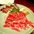 Basashi slices.jpg