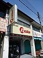 Bata shop in bukit mertajam (Li^Lam Trading) - panoramio.jpg