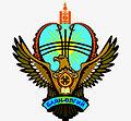 Bayanulgii logo.jpg