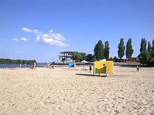 Ukrainka, Kiev Oblast - Image: Beach in Ukrainka