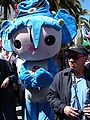 Beibei at 2008 Olympic Torch Relay in SF 1.JPG