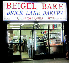 The front of the Bagel Bake takeaway at night