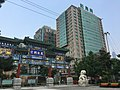 Beijing Chaoyang - Jianguoli Community IMG 5695 JianWai Street and Zhuanchang Hutong.jpg