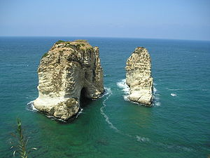 A view of Raouché off the coast of Beirut, Lebanon