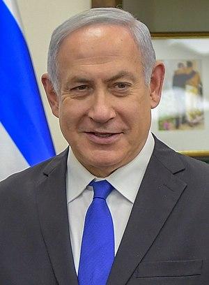 Benjamin Netanyahu 2018.jpg