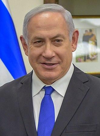 Prime Minister of Israel - Image: Benjamin Netanyahu 2018