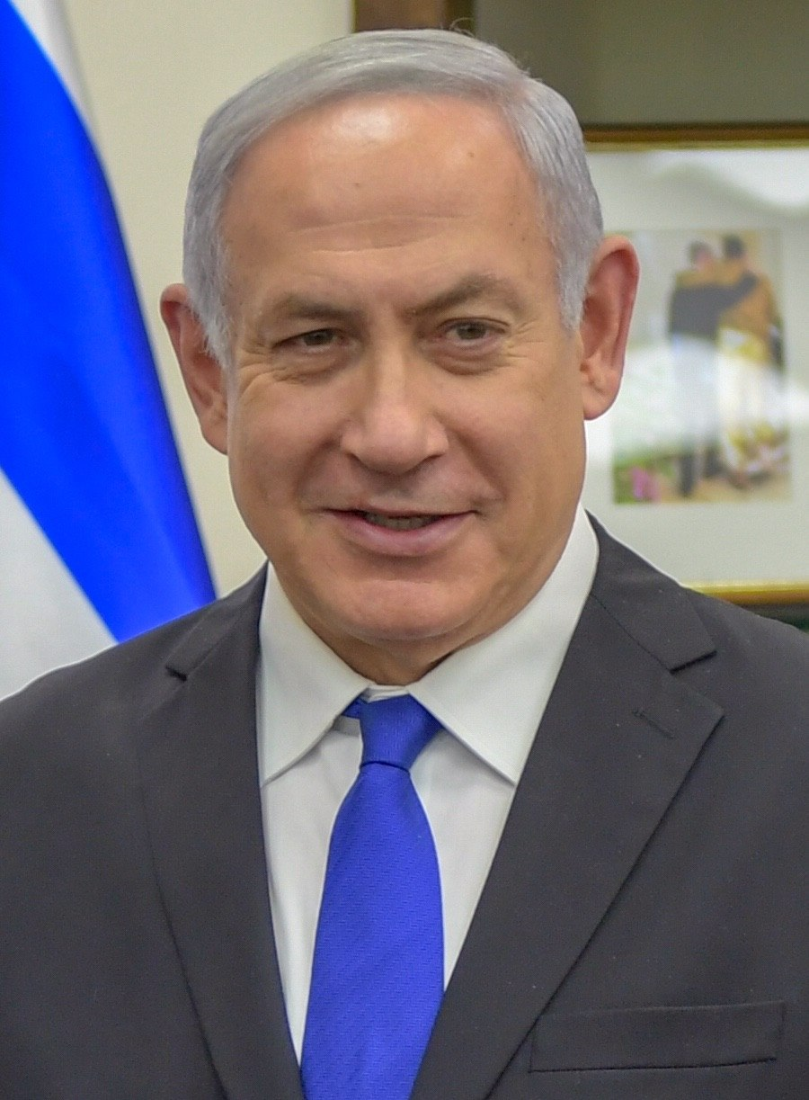 Benjamin Netanyahu 2018