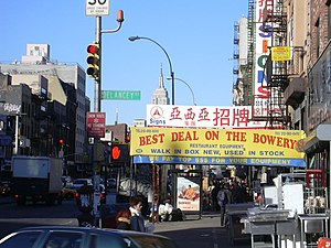 Delancey Street, Bowery, Manhattan, New York City.
