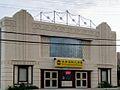 Beverly Theater.jpg