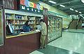 Bibliometro Baquedano.jpg