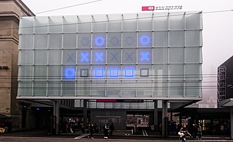 Binary clock - Binary large-scale electronic clock to indicate the time of day on 3 lines in hours, minutes, seconds on the face of the main railway station in St. Gallen, Switzerland. Time indicated is 9 o'clock 25 minutes 46 seconds.